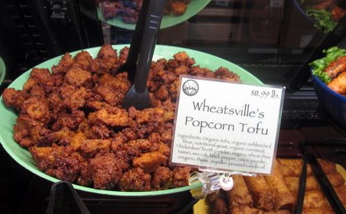 wheatsville popcorn tofu